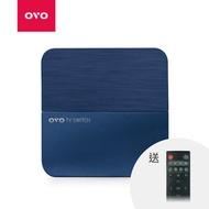 OVO 尊爵電視盒 G700 送OVO鑽石VIP30天+藍牙語音遙控器RC07