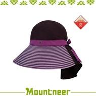 【Mountneer 山林 中性透氣抗UV草編帽《暗紫》】11H06-92/抗UV/UPF50+/防曬帽/草編帽/後遮陽布