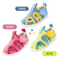 【Combi】日本Combi童鞋-2020春夏款城市飛行-幼兒機能休閒鞋(3色任選-寶寶段-12.5-15.5cm)