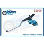 RCP 左 離合器 拉索 拉桿座 含拉桿 22MM 車手用 Z1000 Z 1000