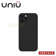 UNIU NEAT 矽膠保護殼 iPhone 12 Pro 6.1 黑