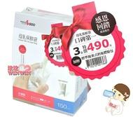 六甲村母乳保鮮袋「150ML20枚x3盒,贈標準拋棄式奶瓶體驗包」讓您安心無慮地儲存母乳 / 母乳冷凍袋