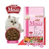 🐶🐱汪喵小舖🐶🐱 Mobby莫比 幼貓/懷孕/授乳貓專用配方 3kg