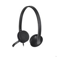 羅技USB耳機麥克風 H340  【大潤發】