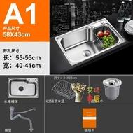 水槽 廚房洗菜盆單槽304不銹鋼洗碗池瀝水盆淘菜盆水池單盆水槽T【99購物節】
