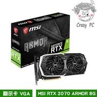 MSI 微星 RTX 2070 ARMOR 8G
