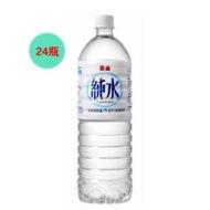 代購 泰山 純水 1500mlx24瓶 礦泉水 飲用水