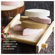 【九龍齋餅舖】鳳眼糕/盒