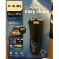 PHILIPS 飛利浦 S1510 三刀頭電鬍刀