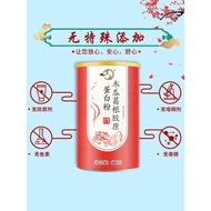 【618Buy Two and Get One Free】Papaya Kudzu Root Konjac Flour Juice Drink Arrowroot Food
