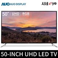 Cineai 50-inch 4K UHD TV / Samsung Panel