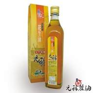 【北港 元福麻油廠】頂級花生油520c.c.(北港花生油/100%土豆油)