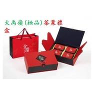 【禾豐茗茶】大禹嶺(極品) 茶葉禮盒 高山茶二兩(75g)X4入  -台灣 金鑽茶葉禮盒