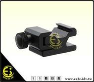 ES數位館 1/4 螺孔 夾扣式鋁合金熱靴座 通用型熱靴座 夾扣熱靴座 任意加裝 相機攝影機 螢幕 麥克風 閃光燈