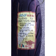 【阿齊】華豐輪胎 DURO DM1162S 100/90-10 90/90-10 350-10 熱熔胎