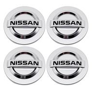 4件組 專用於日產尼桑Nissan車標汽車輪胎中心蓋輪轂蓋 改裝車輪標 輪圈蓋 輪框蓋 輪胎蓋