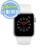 Apple Watch Series 3 GPS+行動網路 38公釐 銀色鋁搭配白色運動型錶帶智慧手錶 MTGN2TA/A