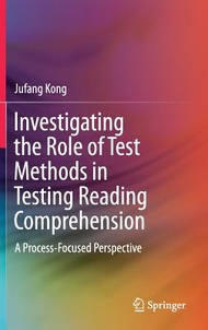 Investigating the Role of Test Methods in Testing Reading Comprehension: A Process-Focused Perspective