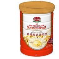 馬玉山無糖高纖高鈣豆奶粉(400g*2罐)一組