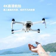 遙控飛機哈博森zino可摺疊4K專業高清航拍無人機遙控器航模飛機四軸飛行器