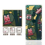 【反骨創意】SONY 全系列 彩繪防摔手機殼-世界旅途-巴黎左岸(Xperia5II/Xperia10II/Xperia1II/XZ3)