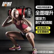 夯貨折扣! 啞鈴男士健身器材家用練臂肌深蹲器材訓練20公斤負重裝備能量包