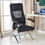 Computer Chair Home Back Chair Comfortable Electric Competitive Chair Dormitory Student Game Chair Boss Office Chair Sedentary Spring Chair