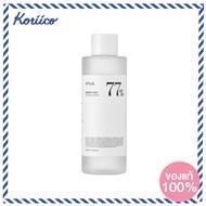 Anua Heartleaf 77% Soothing Toner 250 ml. Koriico