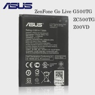 C11p1506-Battery Zenfone 2070mah Go-5.5inch-Phone 100%Original ASUS for Live/G500tg/Zc500tg/..