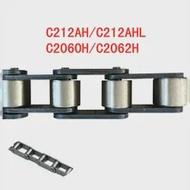 1PCS 1 M ความยาวอุตสาหกรรม Double PITCH สายพานลำเลียงเกียร์ Roller Drive CHAIN C212AH/C212AH Big ลูกกลิ้งขนาดเล็ก c2060H/C206