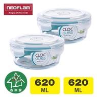 【吉來家】韓國Neoflam~CLOC耐熱玻璃保鮮盒圓形2件組-620+620ml(耐高溫/不漏液/微波烤箱OK)