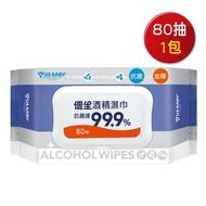 優生 超厚型抗菌酒精濕巾(80抽1包入)