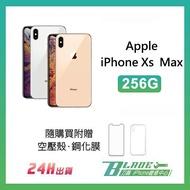 免運 Apple iPhone Xs Max 256G 空機 6.5吋簡配 9.9成新 蘋果 完美 翻新機【刀鋒】
