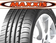 富鴻輪胎 瑪吉斯HP5 205/55-16