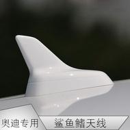 奧迪天線A3 A5 A6L Q3 Q5車頂裝飾汽車配件改裝奧迪A4L鯊魚鰭天線