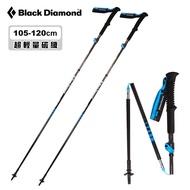 Black Diamond Distance Carbon FLZ超輕量碳纖登山杖112204 伸展長度105-120cm (一組兩支) / 城市綠洲 (健行爬山、碳纖維、單快扣)