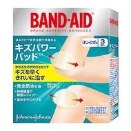 Band-Aid 水凝膠防水透氣繃(滅菌)肘膝型 3入