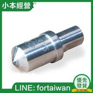 【工廠直銷】洛氏硬度計壓頭 HRC-3金剛石壓頭 硬度計壓頭 測頭 附件 洛氏壓頭