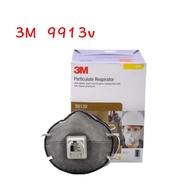 🌺 3M 9913v  防有機氣體呼吸閥口罩 1盒10入 拋棄式  噴漆油漆 臭味隔絕 活性碳口罩 氣閥式碗型口罩