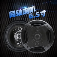 Car speakers 4 -5- 6 inch 6.5 inch coaxial car horn subwoofer converted all frequency high school