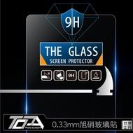 日本旭硝 0.33mm 華碩 ZENFONE 7 7 pro 6 9H 鋼化電鍍  玻璃貼 玻璃貼 保護貼 螢幕保護貼