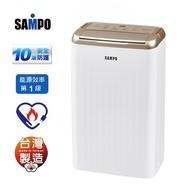 【能源效率1級】SAMPO 聲寶 AD-WB712T空氣清淨除濕機