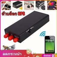 ตัวตัดสัญญาณgps GPS Blocker GPS Jammers GPS 2G 3G อุปกรณ์ส่งสัญญาณหยุด