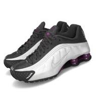 Nike 慢跑鞋 Shox R4 運動 女鞋 AR3565-003