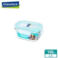 Glasslock 強化玻璃保鮮盒 - 長方形150ml/韓國製造/可微波/小容量/嬰幼專用盒