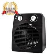 尚朋堂 即熱式電暖器SH-3330 跨年冷颼颼
