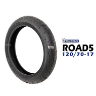 米其林輪胎 MICHELIN ROAD 5 120/70-17 ROAD5