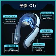skg頸椎按摩器全新k5-2頸部肩頸脖子智能脈沖護頸儀