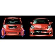 car accessories car divergense meter alza cover myvi sticker ┅✔¤PERODUA MYVI SE1 2007 REAR BUMPER REFLECTOR
