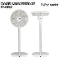 【富士電通 Fujitek】12吋ECO智能遙控DC扇 立扇 電風扇 FT-LEF12 免運費
